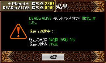 RedStone 08.10.08[04]