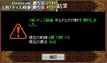 RedStone 09.02.11[04]