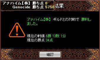 RedStone 09.02.15[03]