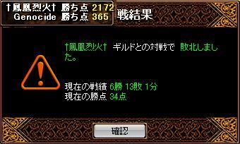 RedStone 09.02.22[06]