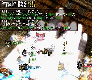 RedStone 09.03.01[06]