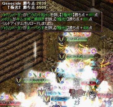 RedStone 09.03.01[09]