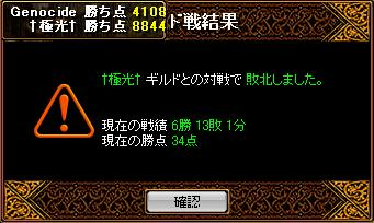 RedStone 09.03.01[11]
