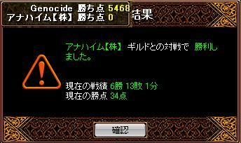 RedStone 09.03.29[03]