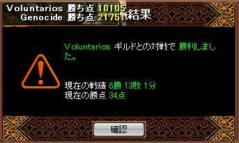 RedStone 09.04.05[05]