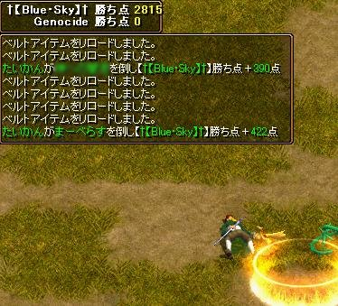 RedStone 09.04.11[04]