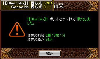 RedStone 09.04.11[06]