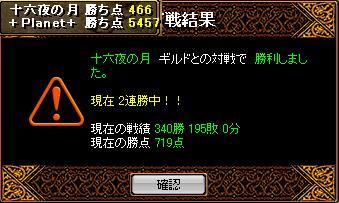 RedStone 09.04.14[02]