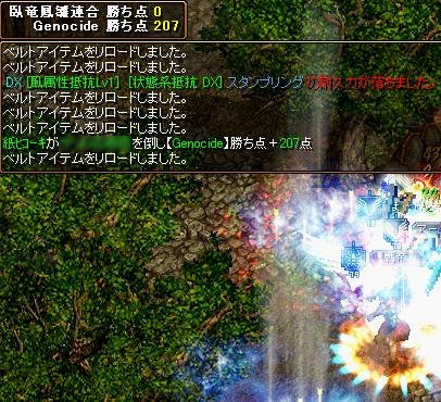 RedStone 09.04.18[01]