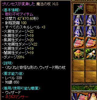RedStone 09.04.18[02]