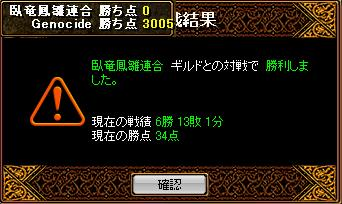 RedStone 09.04.18[03]