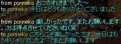 RedStone 09.04.18[05]