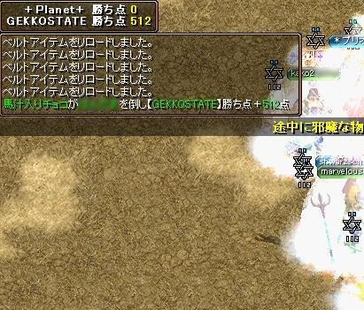 RedStone 09.04.21[02]