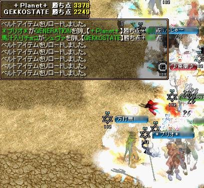 RedStone 09.04.21[04]