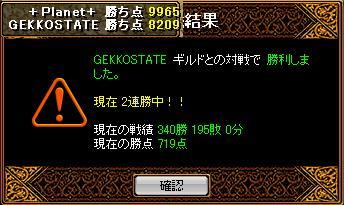 RedStone 09.04.21[05]