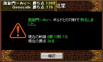 RedStone 09.05.06[02]