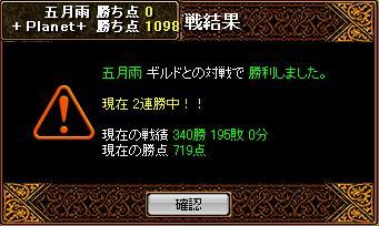 RedStone 09.05.22[01]