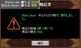 RedStone 09.05.24[05]