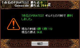 RedStone 09.06.07[03]