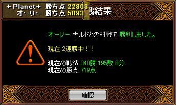 RedStone 09.06.09[07]