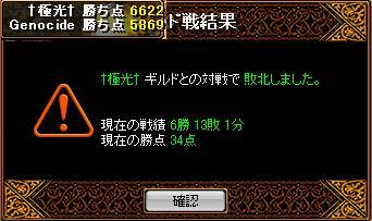 RedStone 09.06.20[05]