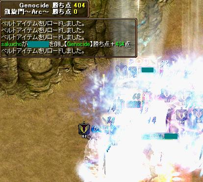 RedStone 09.06.21[02]