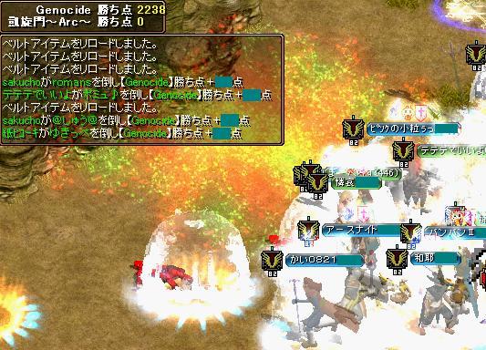 RedStone 09.06.21[03]