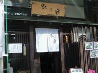 nananoya01.jpg