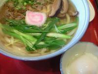 nananoya03.jpg