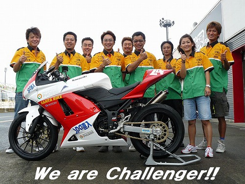 We are Challenger