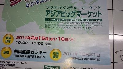 2011110101.jpg