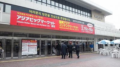 2012021501.jpg