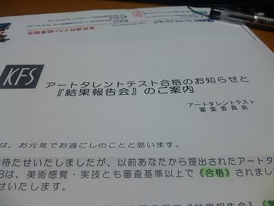 SH3E0205.jpg