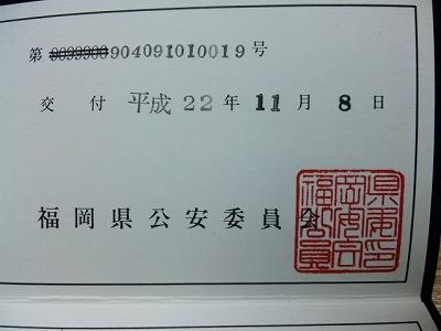 SH3E0237.jpg