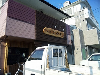 koyagi052401.jpg