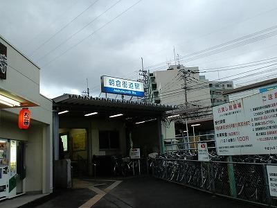 syukuCA3C0501.jpg
