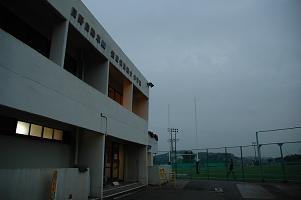 日野自動車ラグビー部グラウンド