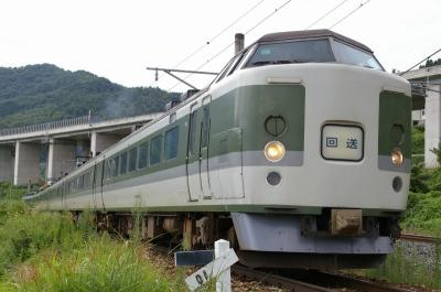 N103-2