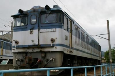 EF64-62