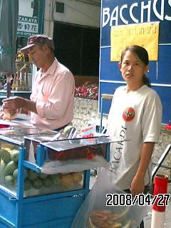 PA0_0014_20080918053321.jpg