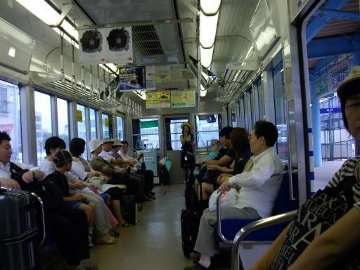 福井2越前鉄道