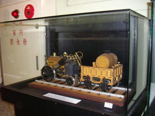 機関車館1