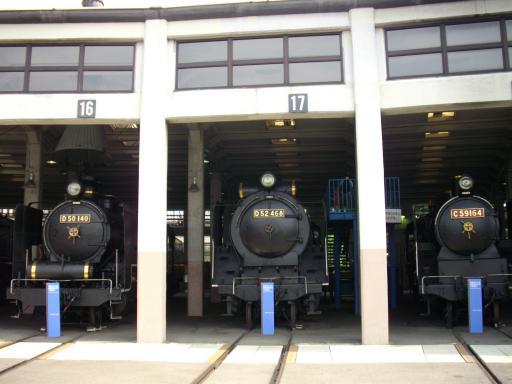 機関車館2