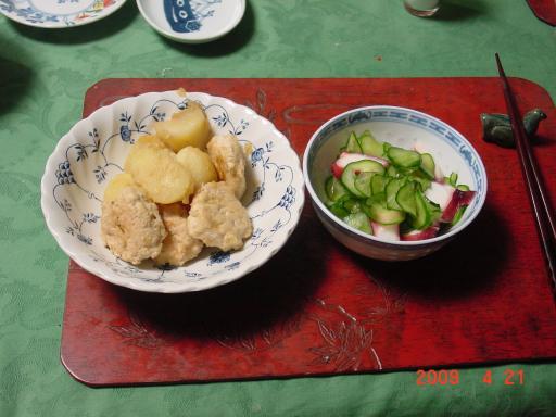 鶏肉団子4