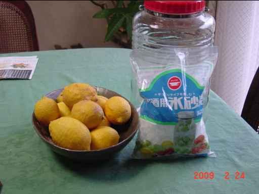 レモン酒2