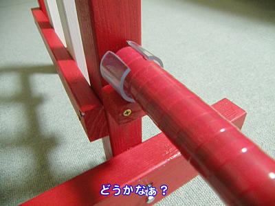 20100510_5.jpg