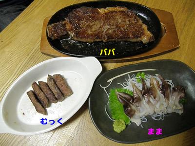 20100529_10.jpg