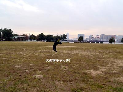 20110205_5.jpg