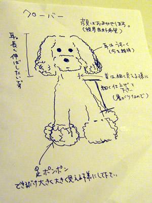 20111116_5.jpg