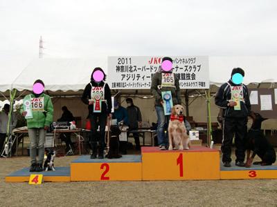20111127_4.jpg